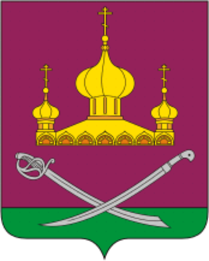 Martynovsky District - Image: Coat of Arms of Martynovsky rayon (Rostov oblast)
