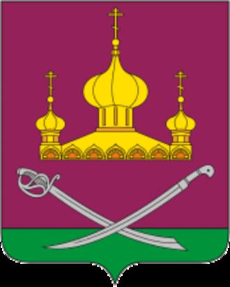 Martynovsky District - Image: Coat of Arms of Martynovsky rayon (Rostov oblast)