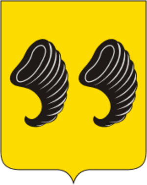 Nerekhta, Kostroma Oblast - Image: Coat of Arms of Nerekhta (Kostroma oblast)