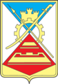 Coat of Arms of Novocherkassk (30.09.1980).png