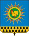 Coat of Arms of Reftinsky (Sverdlovsk oblast).png