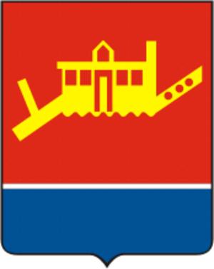 Susuman - Image: Coat of Arms of Susuman (Magadan oblast)