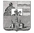 Coat of Arms of the Russian Empire city Erivan in Armorial Winkler.jpg