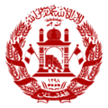 Coat of arms of Afghanistan transparent3.png
