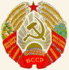 Coat of arms of Belorussian SSR from 1981 until 1991.png