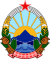 Coat of arms of Macedonia (1946–2009).png