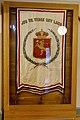 """Coat of arms of Norway on old banner. (""""JEG VIL VERGE MIT LAND"""", gammel fane med riksvåpen-riksløve i glassmonter på Gunnarsbø i Tønsberg kommune.) 2019-01-31.jpg"""