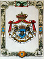 Coat of arms of the Free State of Congo frame.jpg