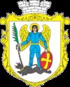 Wappen von Iwano-Frankowe