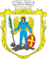 Coats of arms of Iv Fr.png