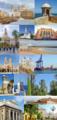 Collage de la ciudad de Cádiz, Andalucía, España.png