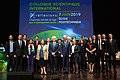 Colloque scientifique international à l'Ecole polytechnique (48019204278).jpg