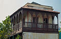 Colonial House in Altagracia ports.jpg