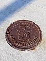 Columbus seal.jpg