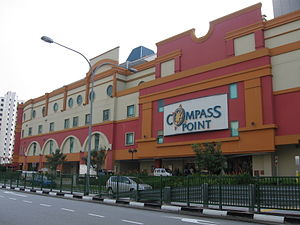 Compass One - Main entrance of the mall in 2006