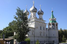 Constantine and Helena Church, north.jpg