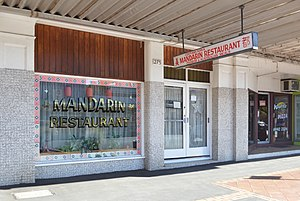 Your place asian restaurant canberra