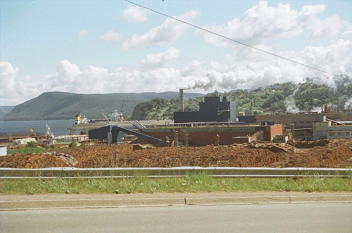 Corner Brook Pulp and Paper NFLD.JPG