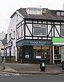 Corner house Sandwich Shop - Cliffe Avenue - geograph.org.uk - 1593284.jpg