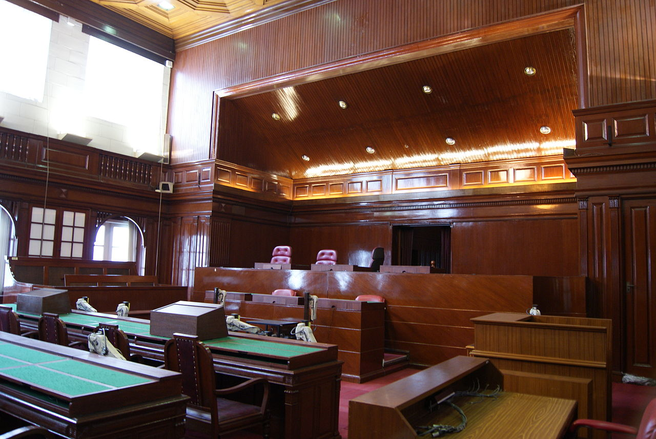 File Court Of Appeal Courtroom Old Supreme Court Building