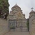 Crimea South Coast 04-14 img13 Yalta Armenian Church.jpg