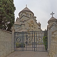 Crimea South Coast 04-14 img13 Yalta Armenian Church.jpg