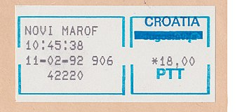 Croatia stamp type PO10.jpg