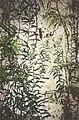 Cryptocarya e - Comboyne NSW.jpg
