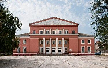 Культурный центр - Lukovit.jpg