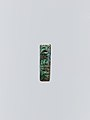 Cylinder seal with cartouche of Nebkaure (Amenemhat II) and the name of the royal daughter MET DP220131.jpg