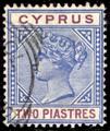 Cyprus 1896 2pi.png