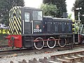 D2041 at Colne Valley Railway.jpg