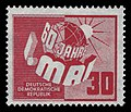 DDR 1950 250 60 Jahre 1. Mai.jpg