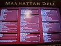DSC29102, Atlantis Casino Hotel, Reno, Nevada, USA (4908714697).jpg