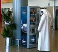 Dallmayr-Dubai.jpg