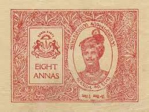 Danta State - Sir Bhavanisinhji on Danta State revenue stamp