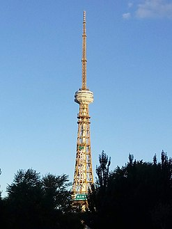 Daqing Radio and Television Tower 02.jpg