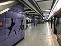 Dashi Station Platform 2 For 2017 10.jpg