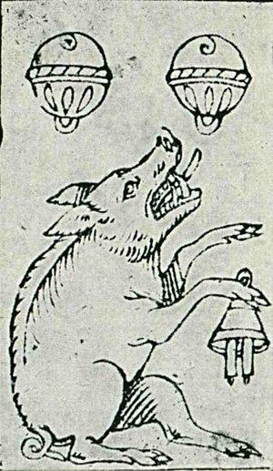 Ace - Image: Dauskarte mit Schwein