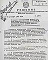 Decision Krasnyi Bor 1969 by Lensovet.jpg