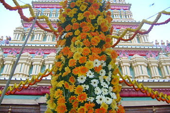 Decorations Day Before Karaga Festival.jpg