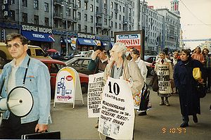 "English: A demonstration against ""psychot..."