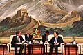 Deputy Secretary Blinken Meets With Chinese Executive Vice Foreign Minister Zhang Yesui (16313876818).jpg