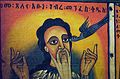 Detail, Wall Painting, Old Church of St. Mary of Zion, Axum, Ethiopia (2866859800).jpg