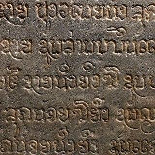 Fakkham script