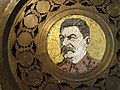Detail of Mosaic Portrait - Gift to Stalin on 70th Birthday - Stalin Museum - Gori - Georgia (18458921501).jpg