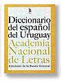Diccionario español del Uruguay (17383566319).jpg