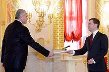 Dmitry Medvedev with Oleg Yesayan.jpg