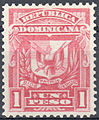 Dominican Republic 1891 Sc94.jpg