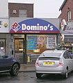 Domino's - Leeds Road - geograph.org.uk - 1622024.jpg